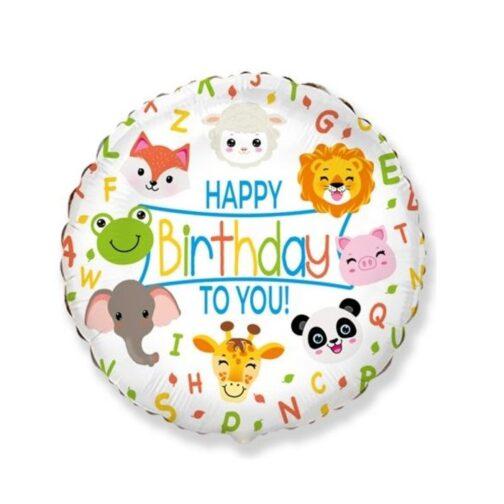 Μπαλόνι foil –<br>Happy Birthday Ζωάκια